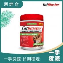【澳洲直邮】 Fatblaster 纤体瘦身代餐奶昔 巧克力味 430g