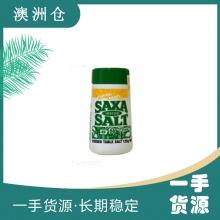 【超市代购】SAXA 100%海盐提取盐 方便瓶装750g