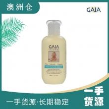 【澳洲直邮】 GAIA 婴儿洗发沐浴二合一 有机天然温和配方 200ml
