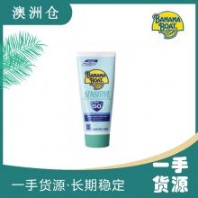 【澳洲直邮】Banana Boat 香蕉船抗敏感型防晒霜SPF50+ 200g