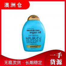 【澳洲直邮】摩洛哥坚果油洗护系列 洗发水 护发素 385ml