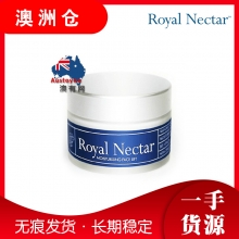 【澳洲直邮】Royal Nectar 蜂毒面霜50ml