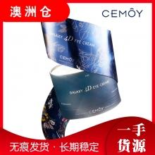 【澳洲直邮】CEMOY 4D反重力飞碟眼霜20ml