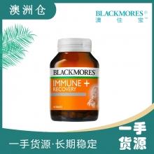 【澳洲直邮】Blackmores澳佳宝 抗病毒片