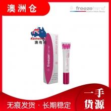 【澳洲直邮】freezeframe美白淡斑霜 30ml
