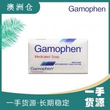 【澳洲直邮】Gamophen 控油抗菌皂肥皂 后背痘痘100g
