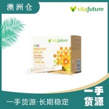 【澳洲直邮】VitaFuture儿童健胃消食粉  30*2g
