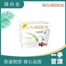 【澳有三仓】XLS Medical Direct 减肥瘦身粉