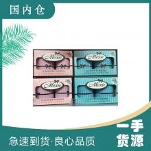 【超市代购】MOXIE 无香型指套置入式卫生棉条 普通量多型16支装