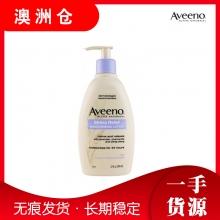 【澳洲直邮】Aveeno 艾维诺  成人燕麦减压24小时高效保湿乳 354ml
