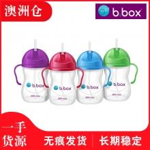 【超市代购】B.Box儿童重力水杯  纯色款