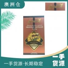 【澳洲直邮】Gorganic高含量冻干粉蜂胶 2300mg 365粒
