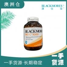【澳洲直邮】Blackmores 天然维生素C 1000mg 150粒