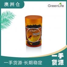 【澳洲直邮】Greenlife 黑蜂胶 1000mg 365粒