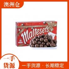 【超市代购】澳洲直邮   麦丽素巧克力豆 360g