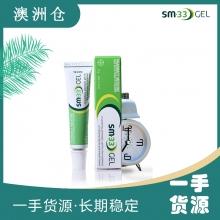 【下单采购】sm-33gel舒缓凝胶 口腔牙龈不适10g
