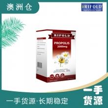 【澳洲直邮】RIFOLD黑蜂胶软胶囊 2000mg 365粒 提高免疫 抗菌消炎