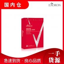 【澳有三仓】 EAORON 水光针 红面膜 干细胞微雕V脸红面膜 5片装
