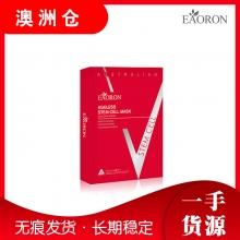 【澳洲直邮】 EAORON 水光针 红面膜 干细胞微雕V脸红面膜 5片装