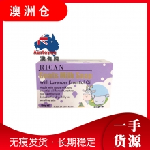 【澳洲直邮】Rican Goats milk soap纯手工精油羊奶皂 薰衣草味 100g