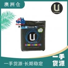 【澳洲直邮】U牌蓝色日用超薄卫生巾14片