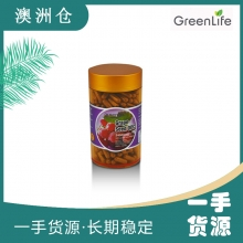 【澳洲直邮】Greenlife天然高浓度 葡萄籽OPC精华胶囊 24000MG*365粒
