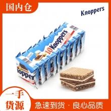 【澳有三仓】Knoppers榛子夹心威化饼10pk