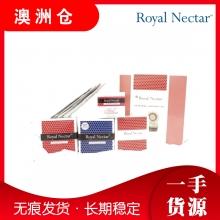 【澳洲直邮】Royal Nectar 2019挚爱肌肤套装