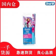 【澳有三仓】德国博朗欧乐Oral-B 儿童电动牙刷 可充电 含1刷头