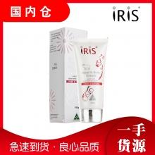 【澳有三仓】IRIS羊胎盘素护手霜100g 细腻弹滑