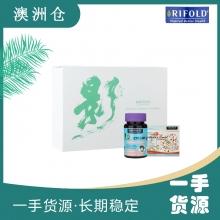 【澳洲直邮】Rifold礼盒装套餐2 儿童益生菌一盒+儿童护眼明一瓶