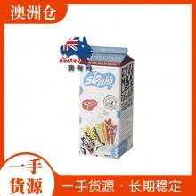 【超市代购】Sipahh 咕噜噜神奇牛奶吸管 40支