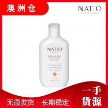【澳洲直邮】NATIO保湿防晒乳液SPF50+200ml保湿不油腻