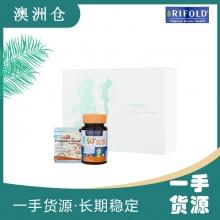 【澳洲直邮】Rifold礼盒装套餐1 儿童益生菌一盒+儿童钙镁锌D3一瓶