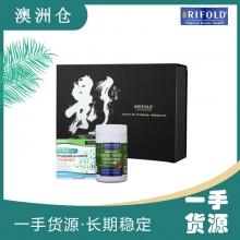 【澳洲直邮】Rifold礼盒装套餐14 成人益生菌1盒+护肝片1瓶