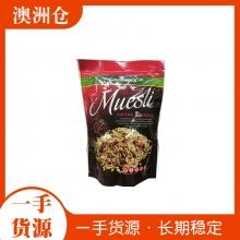 【超市代购】goldenvale muesli 牛奶杂锦早餐麦片 500g 四种口味可选