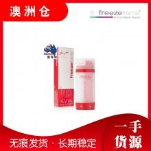 【澳洲直邮】FreezeFrame 日晚霜CC霜30ml