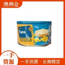 【超市代购】吞拿鱼/金枪鱼 多种口味90g