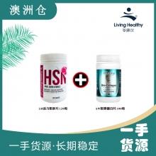 【澳洲直邮】【美白肌肤套装】Living Healthy活力肌肤片120粒+AW胶原蛋白片100粒