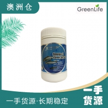 【澳洲直邮】Greenlife omega3三文鱼油1000mg 100粒