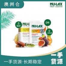 NU-LAX果蔬纤维粉扛饿粉15包*5.5g(咨询客服有特价)