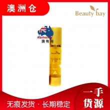 【澳洲直邮】Beauty bay 金箔素精华 50ml