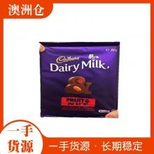 【超市代购】Cadbury超值350g 巧克力两种口味