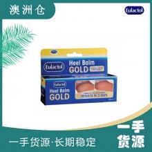 【澳洲直邮】金装Eulactol Heel GOLD 脚膜60ml/120ml 7天见效