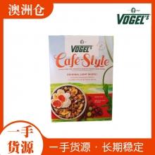 【澳洲直邮】刘涛同款vogels沃格尔水果坚果燕麦片进口健身营养冲饮早餐400g