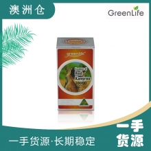 【澳洲直邮】Greenlife袋鼠精20000mg 100粒