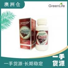 【澳洲直邮】Greenlife 蔓越莓 50000mg 30粒