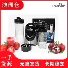 【澳洲直邮】Freshee破壁机 榨汁机