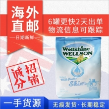 【澳洲直邮】维尔生脱脂奶粉 1KG