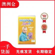 【超市代购】mamia 超舒适透气双层婴儿学步纸尿片适合13-18公斤宝宝48片装